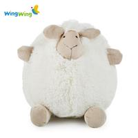 Plush Soft Toy ,Stuffed Animal little sheep,plush lamb toy,shaun the sheep plush toy