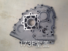 Side cover new type for diesel engine for sale