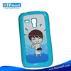 trade assurance supplier DIY sublimation 2D phone case for samsung S3 mini