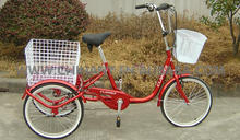 GW 7005 20 inch single speed cargo trike/tricycle/three wheel tricycle
