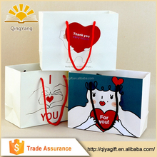 wholesaler wedding gift happiness recycle decorative low cost paper bag