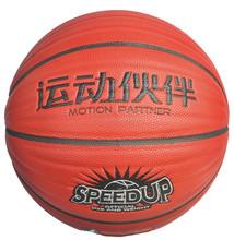 MP927 Moisture Absorption PU Standard Basketball Size 7