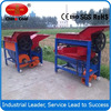 agricultural equipment smll maize corn sheller