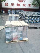 Polyurethane waterproof coating/polyurethane/roof waterproofing coating
