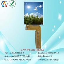 Smart 1.77 inch TFT with QQVGA (128*160) RGB/RGB interface