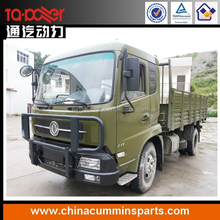 EQ2102G 6X6 3.5T Military diesel off-road Vehicle