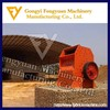 Fengyuan low price with CE Certification Impact Hammer mill crusher for coal