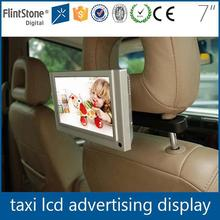 Flintstone 7 inch car headrest monitor video monitor with composite video input touch screen display