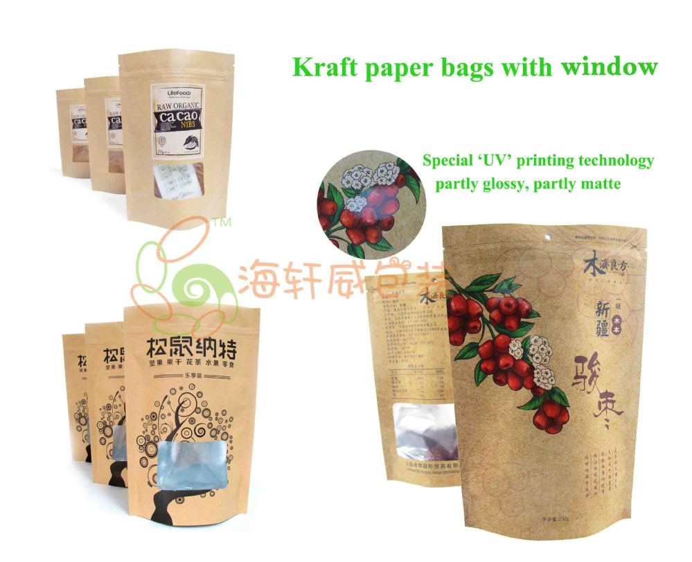 100 Eco Friendly Material 2017 Recyclable Kraft Paper Coffee Tea Bag With Valve