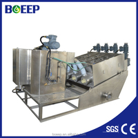 high capacity screw press for palm oil sludge