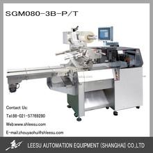 SGM080-3B-P/T servo drive beef jerky packaging machine