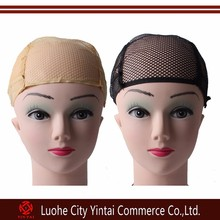 Stretch net Wig Cap For Making Wigs ,wig making caps,net wig cap