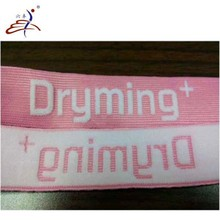 Customized Elastic Band Underwear Manufacturer