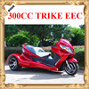 2015 best selling heavy load THREE wheel motorcycle trikes with cheap price (MC-393)