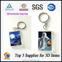 seasonal 3d lenticular key chain good price by Chinese manufacturer