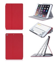 2015 New Product Premium Leather Case for iPad mini 4-360 Degree Rotate