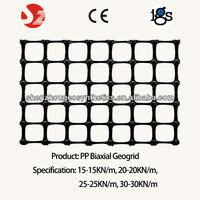 plastic paving grid, PP biaxial geogrid