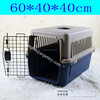 plastic pet carrier box Dog Travelling Cage
