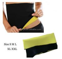 New fashion hot shapers neoprene belt in men and women Running Slim Waist Trimmer Belt