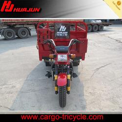 3-wheel motorcycle/motor tricycle/ chinese three wheel motorcycle
