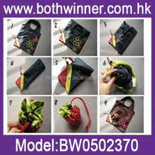 BQ264 animal shaped foldable bags