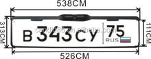 Russian license plate frame camera/ backup camera