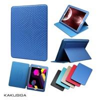 Kaku professional luxury design genuine leather smart case for ipad air/air 2