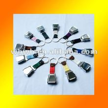 Hot selling sound key ring