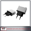 Universal new product 5V 1A, travel charger for all brands smartphone, usb wall charger/ smart charger