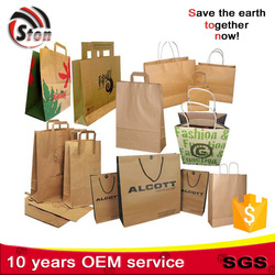 Customized cheap paper bag for cloth and shopping with artpaper kraft paper