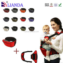 High quality comfortable baby sling carrier