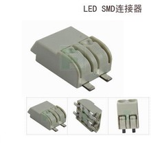 Replaced wago 2060 series light connect pin connector, used in LED terminal block