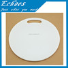 Rounded shaped plastic cutting board