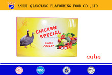 10g*60*24HALAL SEASONING BEEF/FISH VEGETABLES CUBE BOUILLON CUBE (SUPPLY CREDIT SALE AND ALIBABA CREDIT CARD SERVICE)