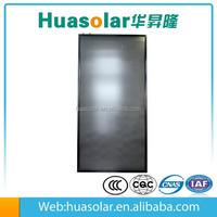 Hot selling solar water heater flat panel collector/plastic solar pool heater collectors