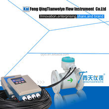 Remote flange mounted electromagnetic flow meter