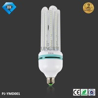 U shape clear glass 360 degree 7w led bulb lights with low price