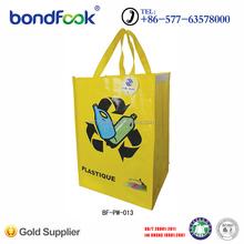 Recycled non woven polypropylene bag pp non woven shopping bag