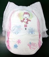 Wholesale name brand merries Goon baby joy diapers manufacturer