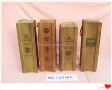 The most popular wine wood box