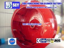 boiler centrifugal ventilator fan for thermal power plant