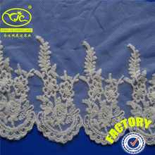 White cotton material Bengal mesh lace bar code textiles(YJC8173)