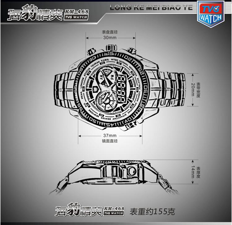 ТВГ Лучший мужская Аналоговый Цифровой Военные Часы LED Наручные часы 50 м Водонепроницаемый Dive Спортивные Военные Часы relojes hombre Топ бренд