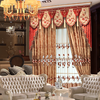 new design curtains for living room,valance curtain patterns,3D home textile curtain