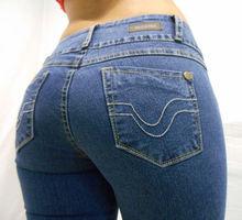 Mcana Butt Lift Jeans M10-7 Medium Blue Wash Skinny