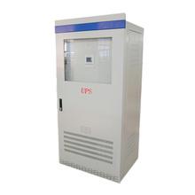96v dc to 220v ac power 20kva solar inverter ups prices in pakistan