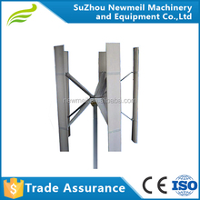 CE approved 500W 1KW 2KW 3KW 5KW maglev PMG vertical axis wind turbine generator ideal for house use