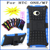 New Salable top quality Tough hard Shockproof TPU Armor Cover case rugged heavy duty Case Dual Layer for HTC ONE M7