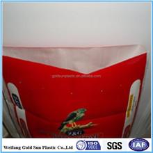Bopp film laminated pp pet food bag bopp laminated bag 20kg bopp laminated pp woven valve bag,animal food bag,dog food bag
