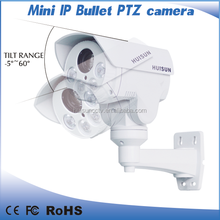 2015 New Products 1.3 Mega Pixels 50m IR outdoor ip camera, low price cctv bullet camera